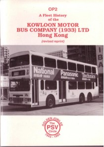 OP2 Kowloon MBC (1933) Ltd. (Hong Kong) [updated edition]