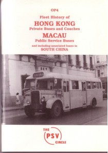 OP4 Hong Kong Buses not listed in OP1-3, Macau Canton (Guangzhou) & Shanghai