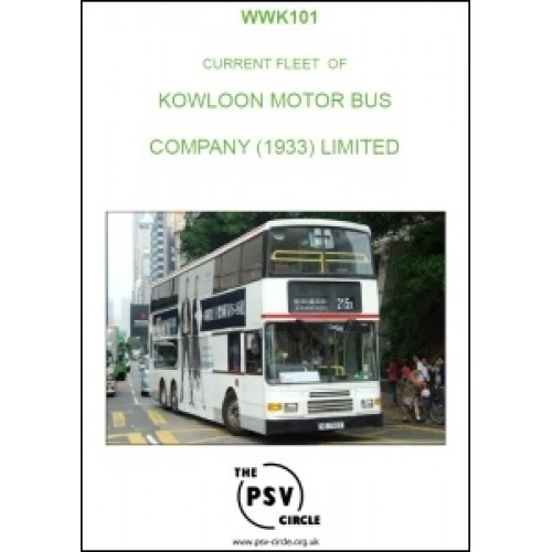 the kowloon motor bus swot A swot analysis has been carried out to identify the strengths, weaknesses,   with main transport operators as kowloon motor bus company limited (kmb).